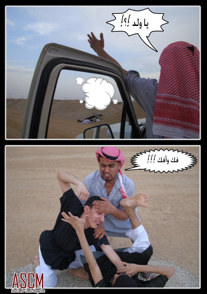 قصه بالصور مضحكه