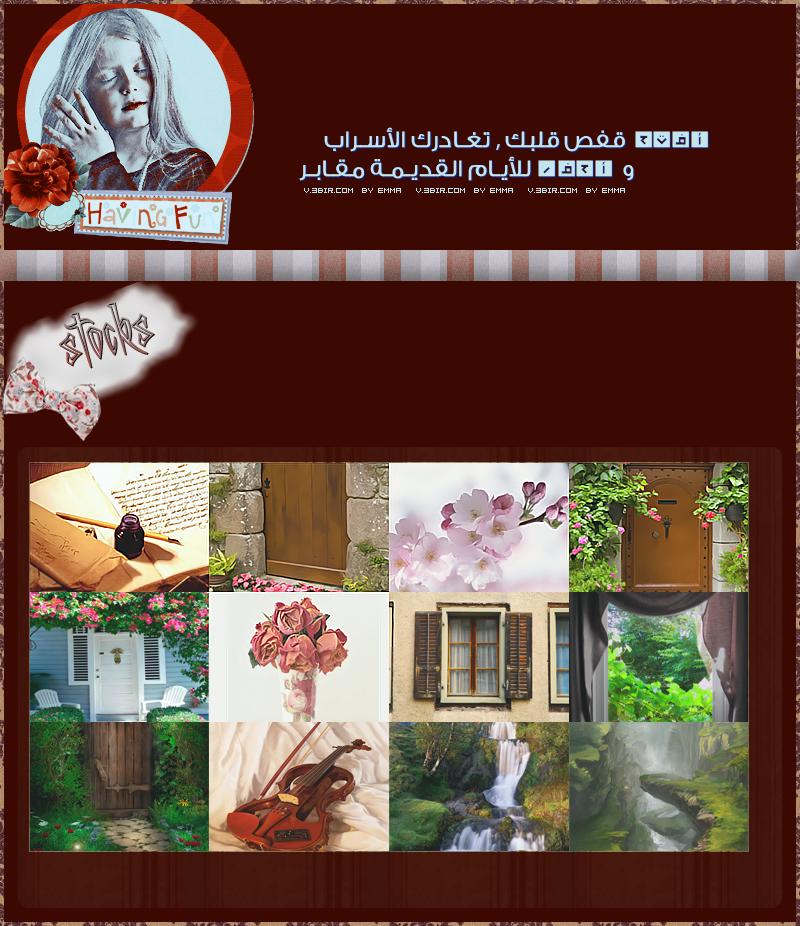 صور بنات للتصميم, خطوط بكسل عربية, ستوكات