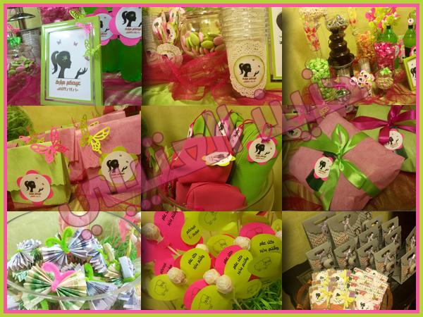 ... Wonderful ... مدونتي الفنيه :)