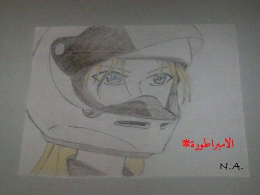 رسوماتي ^^