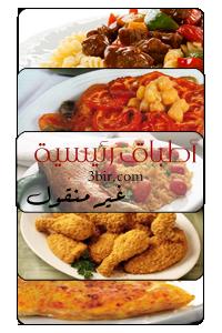 القشد ~ تطبيقي