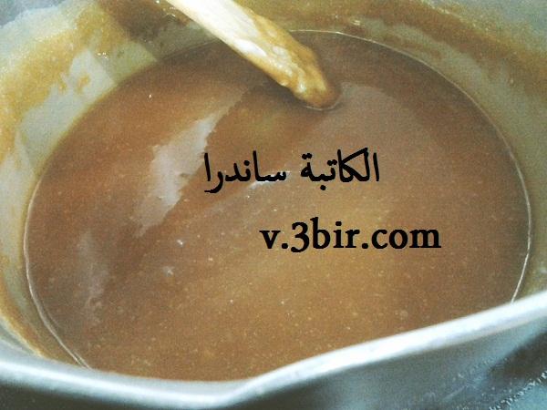 كرات ايس كريم بالتوفي  باسكن روبنز  / الكاتبة ساندرا