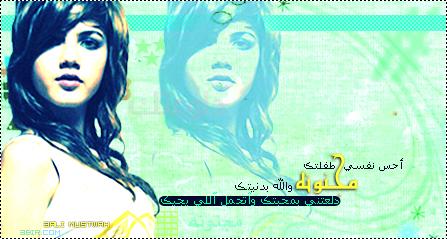 مجنونة والله بدنيتك ..