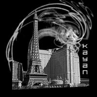 برج ايفيل ( الكحلاويه) - صور نسائية