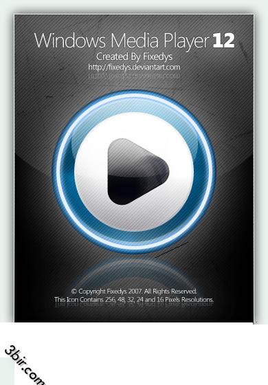 تحميل برنامج ميديا بلير Windows Media Player
