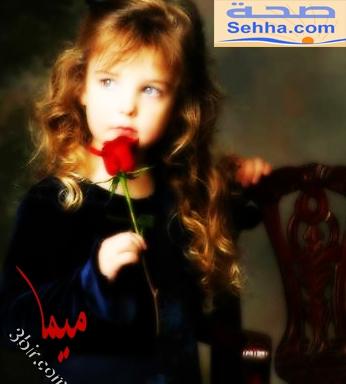 صور اطفال رومنسية ، صور بنوته رومنسية - صور اطفال