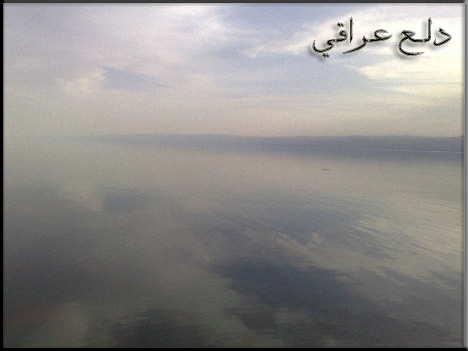 سفرتي انا والشيخة والعائلة الى البحر الميت
