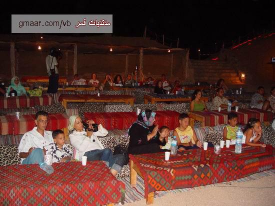 شرم الشيخ - صور غريبة