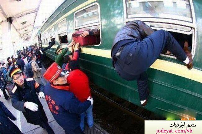 نهاية الاسبوع في الصين - صور غريبة