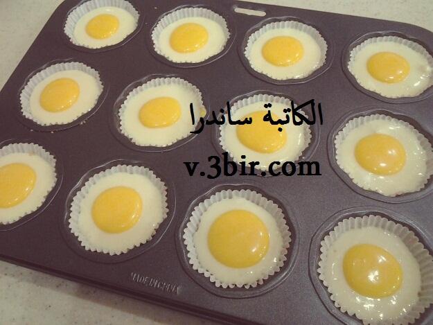 حلا بيض العيون / الكاتبة ساندرا