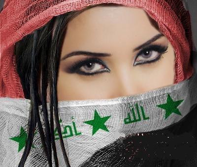 عراقية - صور غريبة