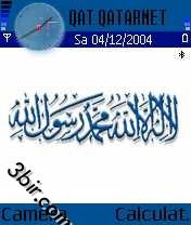 ثيمات اسلامية - صور متنوعة