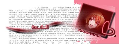 فواصل4 - صور غريبة
