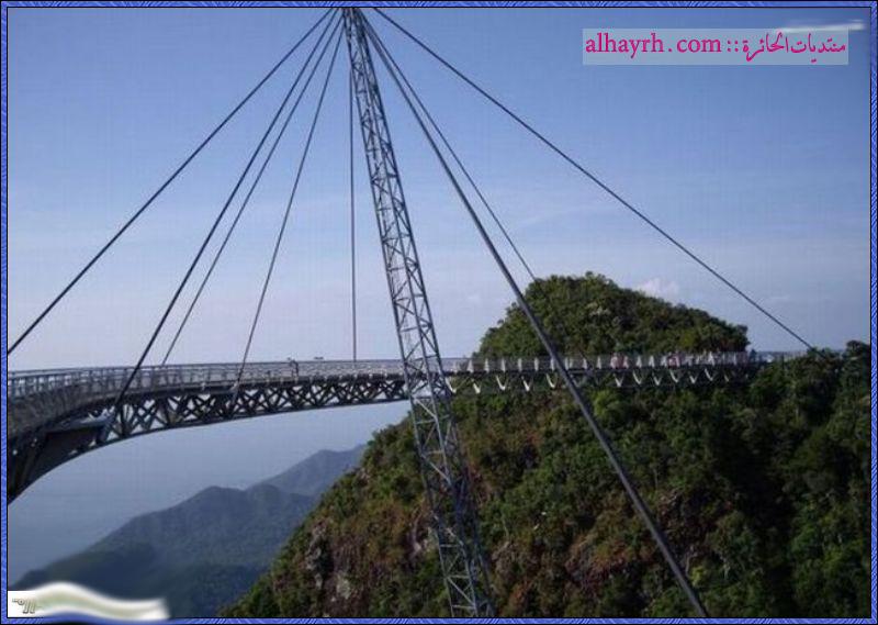جسر السماء في ماليزيا - صور غريبة