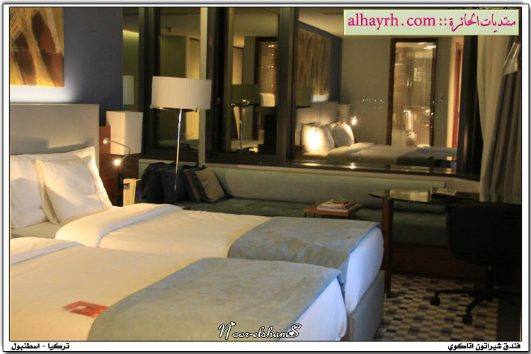 فندق شيراتون اتاكوي اسطنبول .. - صور غريبة