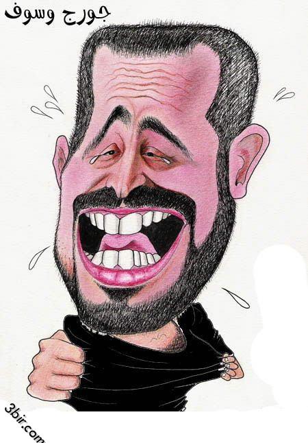 كاريكاتير ممثلين وشخصيات مشهوره