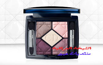 new look dior smoky 2010