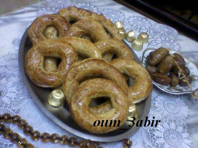 حلويات امي للعيد حصريا على المنتدى