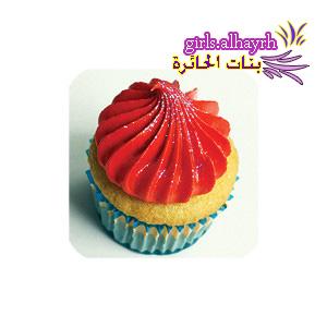 حلويات بنات الحائرة - صور غريبة