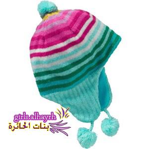 قبعات واطواق بنات الحائرة - صور غريبة