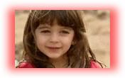 صور اطفال حلوه - صور اطفال