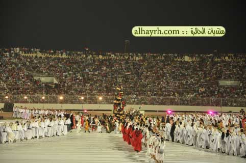 صور احتفال افتتاح خليجي 20 - صور غريبة