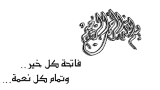 C:\Documents and Settings\XP\My Documents\My Pictures\صورة109.png - صور غريبة