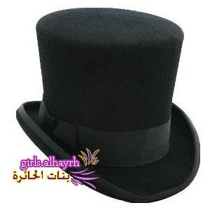 قبعات و فيونكات بنات الحائرة - صور غريبة