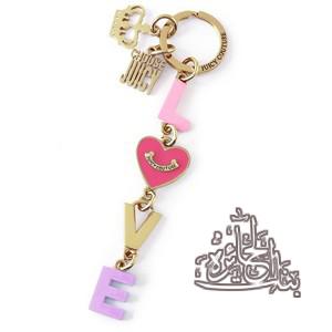 علاقات مفاتيح بنات الحائرة - صور غريبة