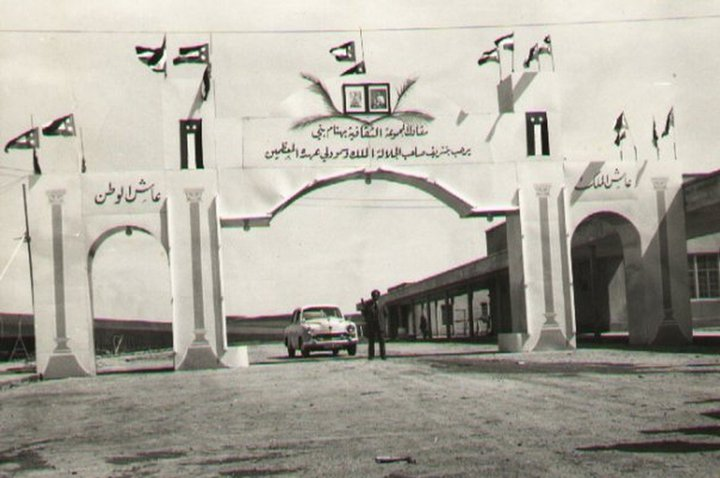 صور قديمة من العراق ... 84507