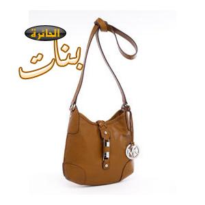 http://www.girls-alhayrh.com/index.php - صور غريبة