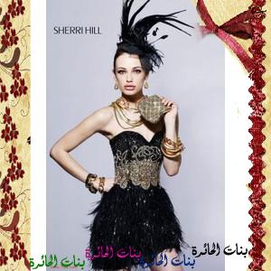 بنات الحائرة بستان اسود للسهرات - صور غريبة