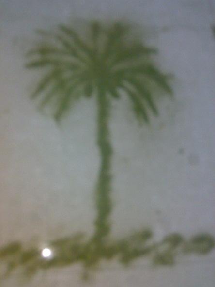 رسوماتي على الرمال رقم 2 ^_^