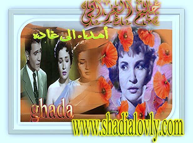 تلوين وتصميمات حليم العراقي للمحبوبة شادية  - صفحة 6 93318