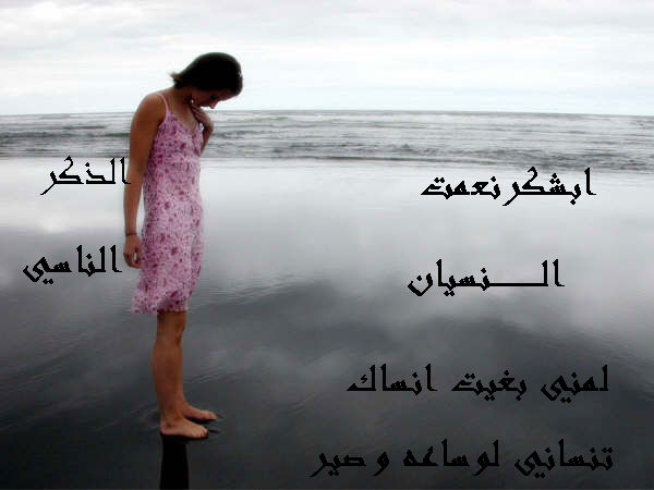 C:\Documents and Settings\dreams\My Documents\My Pictures\d973a510ca971496bafc0a55b6aa8f9c - صور غريبة