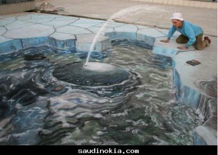 فن الرسم على الارض