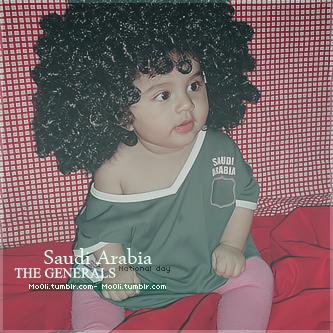 رمزيات جوال السعودية