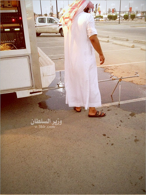 معمل وإستديو ( وزير السلطان ) للتصوير الخاص(تصوير ذاتي)