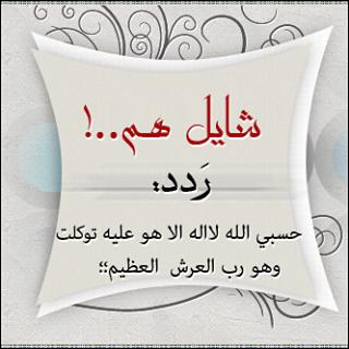 دفء الصباح وهمس المساء ..مساحه مفتوحه للجميع