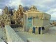 مدينة الثلج الاصفر