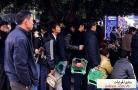 نهاية الاسبوع في الصين