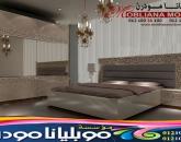 غرف نوم موبليانا مودرن - غرف نوم للعرسان - غرف نوم كاملة - غرف نوم تركي