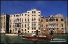 صور فينيسيا
