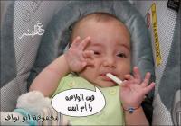 صور مضحكة =)