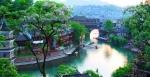 صور الطبية في الصين