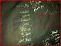ذكريات طالبات