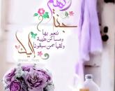 شذى عمان