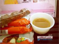 قهوتي المغربيه